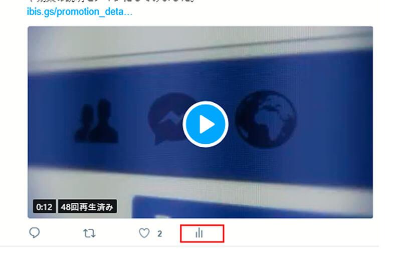 Twitter広告 オートプロモートの手順2