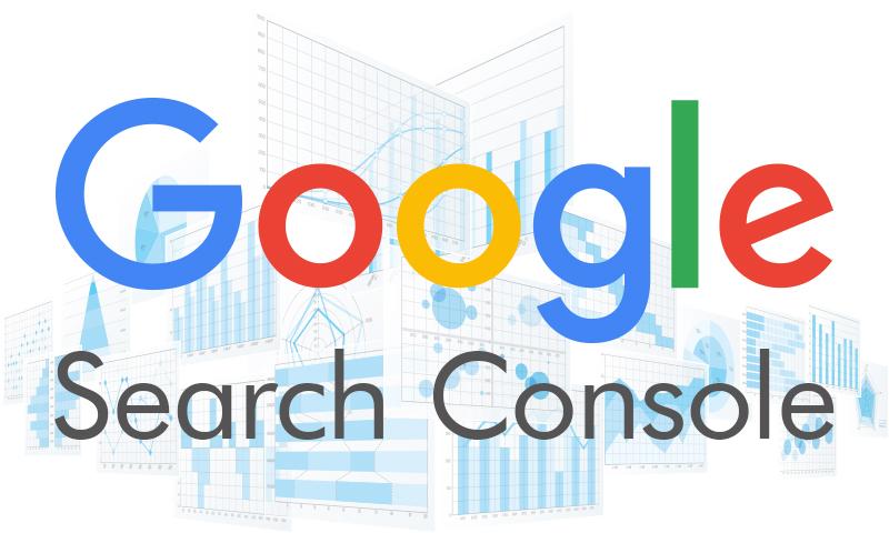 【サイト改善・SEO向上】Googleサーチコンソールの活用基本編