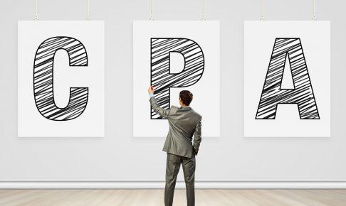 【費用対効果を改善する3つのコツ】広告費用対効果の考え方