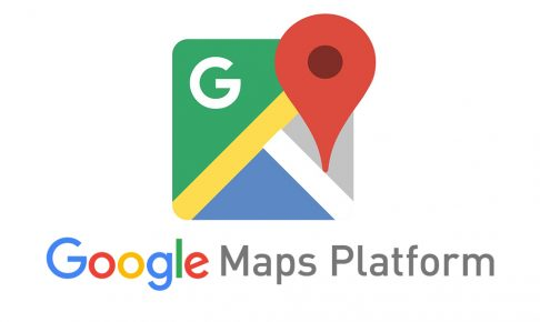 「Google Maps Platform」登場!その特徴と確認すべきことについて