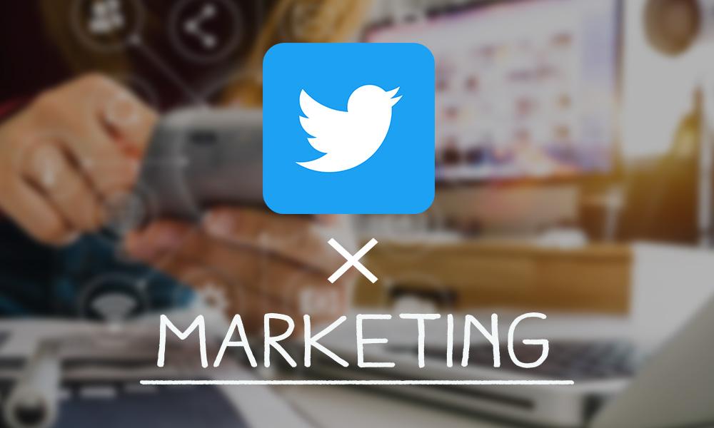 【Twitterのマーケティング活用】7つのデータでユーザーを徹底分析