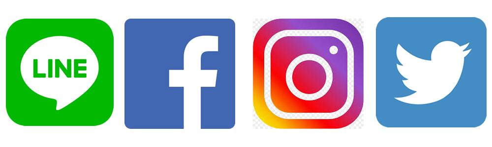 主要なSNS広告-LINE、Facebook、Instagram、Twitter