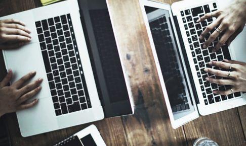 業務を効率化するツール|Googleの無料アプリを使いこなそう!