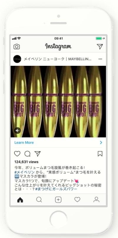 化粧品会社メイベリンは日本向けにテレビCMとInstagram動画広告を同時展開した。結果、購入意向とブランド好意度において、Instagramキャンペーンのほうがより多くの成果を獲得した。