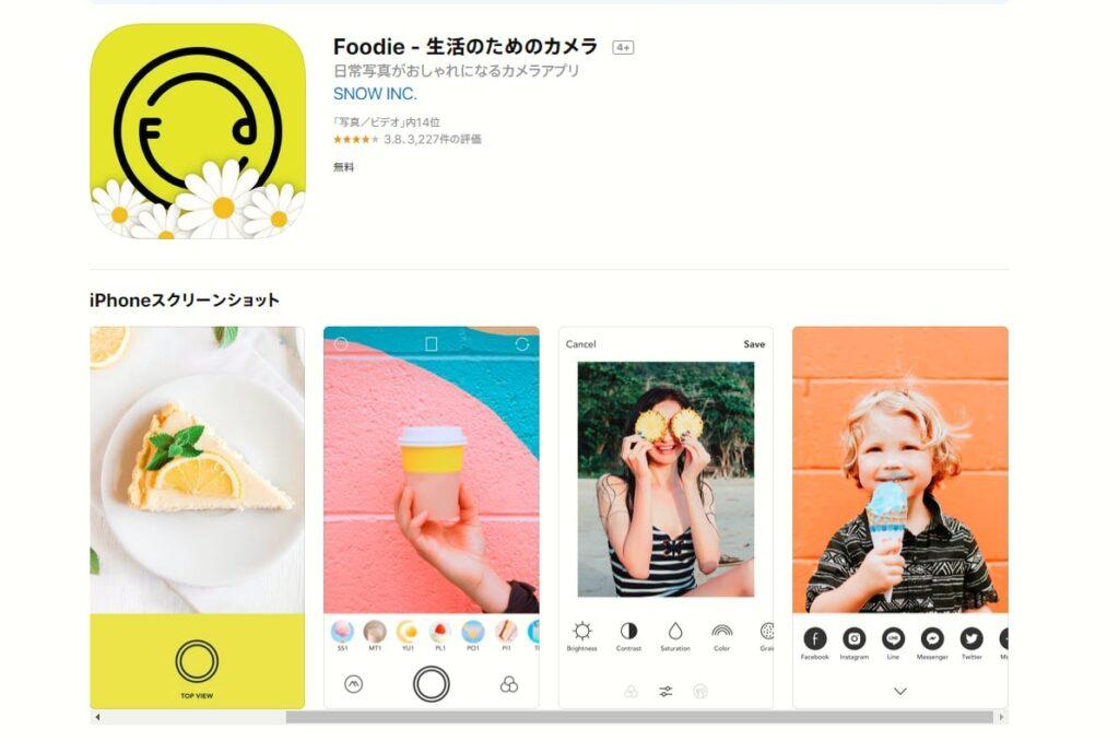 """Foodieは株式会社LINEが運営する食べ物の撮影に特化したフード専用カメラアプリで、24種類の「食べ物フィルター」や""""真上撮り""""をサポートする「ベストアングル機能」などが魅力。"""