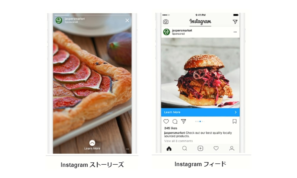Instagram広告のCTA