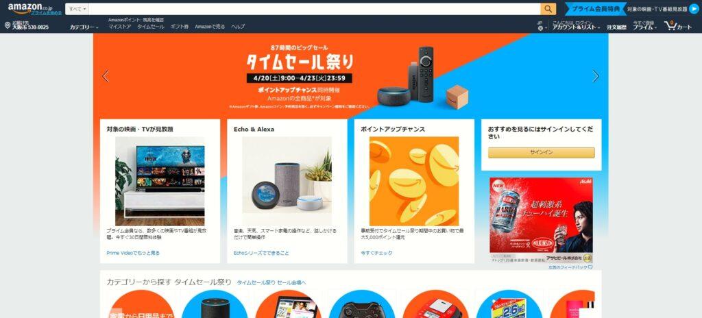 世界最大のECサイトであるAmazonは、精度の高い検索機能を軸に、レコメンド機能、セール情報の告知、口コミや評価の確認など、購買動機を高めるための機能やデザインが用いられている。