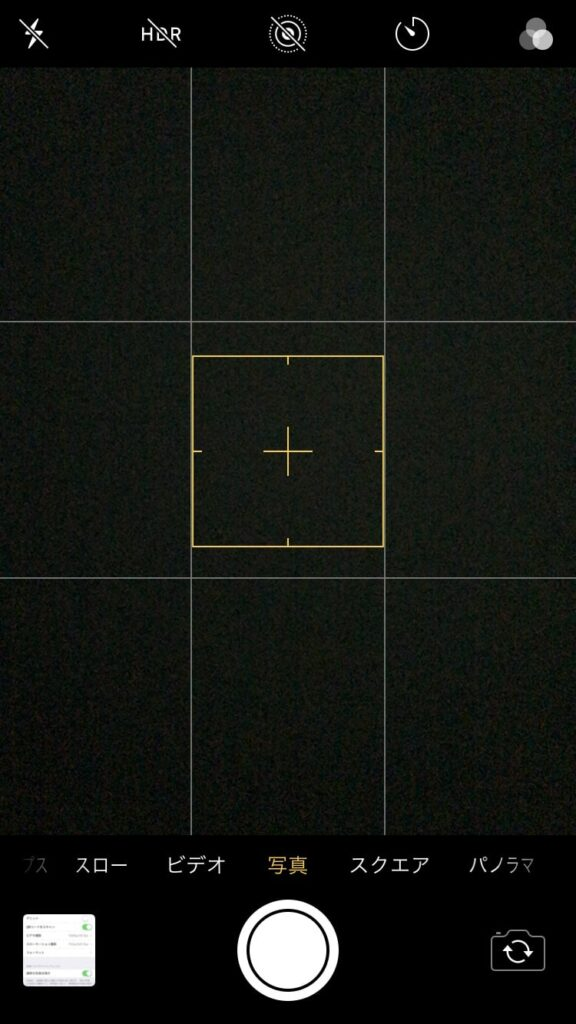 グリッド利用することで、は縦横を3分割して被写体を配置する「三分割構図」というテクニックを自然に取り入れられる。