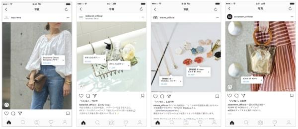 Instagramにショッピング機能が追加されたことで、Instagramの投稿から直接ユーザーに購入を促すことができる。