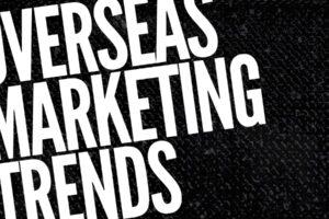 今知っておきたい海外のWeb広告トレンド|マーケティングの最前線