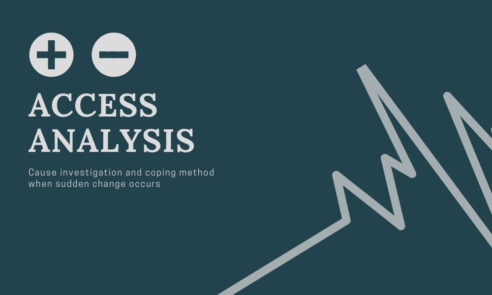 アクセス解析で急変動が起きた場合の原因究明と対処法