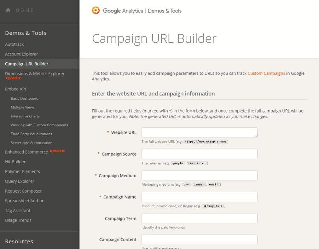 campaignURLbuilder_パラメータでdirect流入を計測する