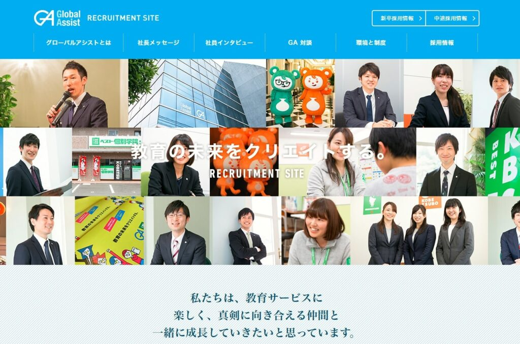 株式会社 Global Assist
