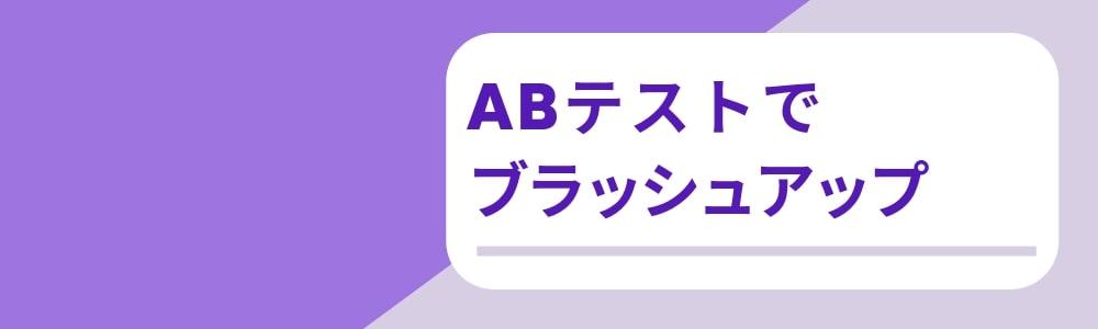 広告クリエイティブのポイント:広告において文字は_読む_ではなく_見る_ (1)