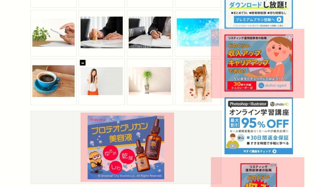 ディスプレイ広告の表示イメージ