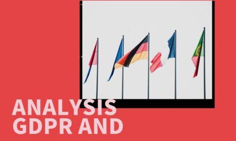 アクセス解析とGDPR(EU一般データ保護規則)|アクセス解析担当者は知っておきたい