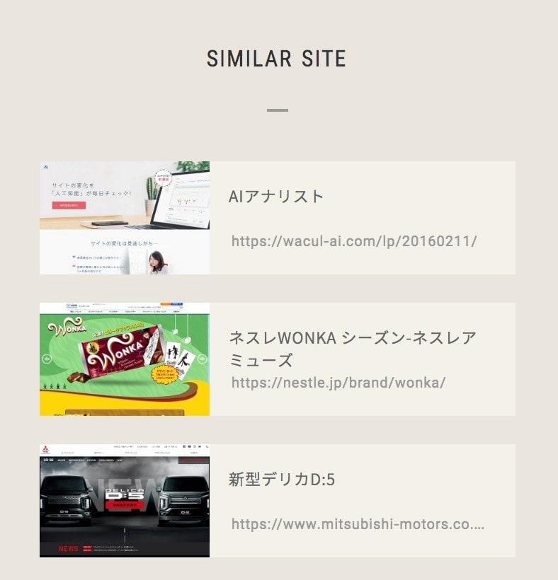 WebDesignClip3