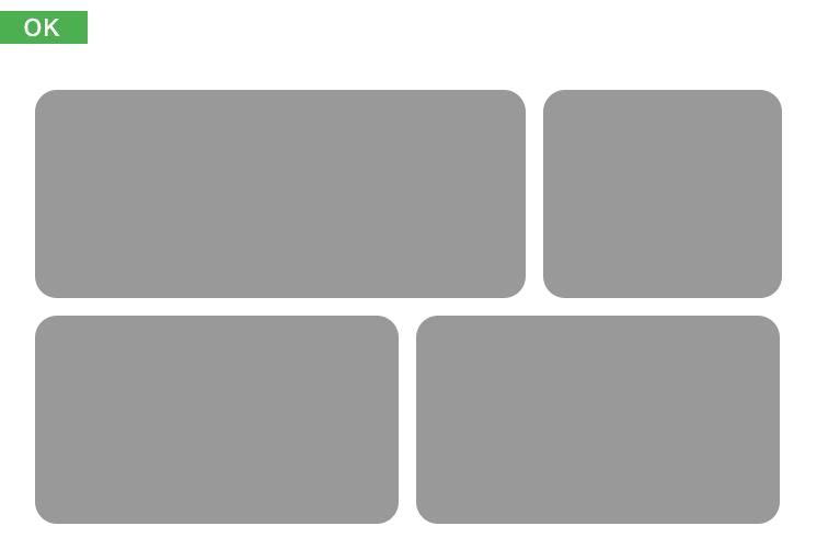 デザインのOK例:角丸の大きさが統一されている