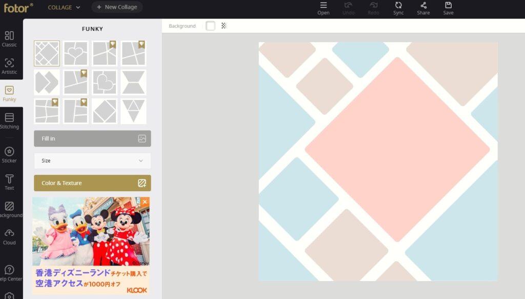 コラージュ作成では様々なテンプレートに沿って画像を当てはめるだけでオシャレなコラージュアートを作成できる