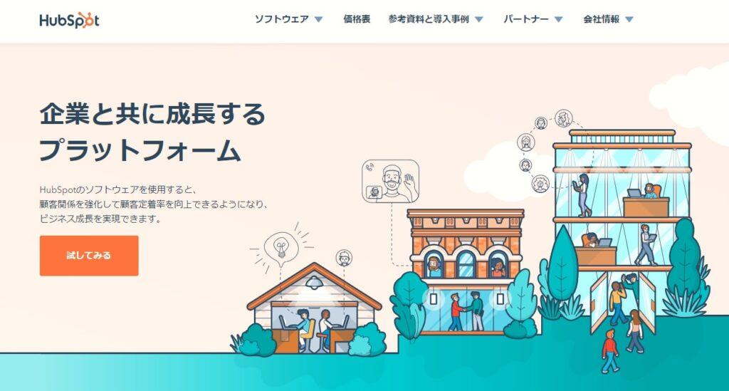 HubSpot社の調査結果に見る日本企業のインサイドセールス