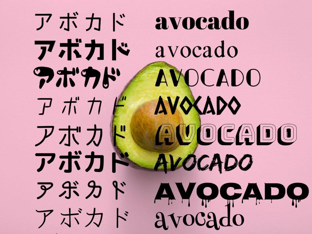 フォントは無料とは思えないほど豊富。無料ツールではなかなかない日本語フォントもそろえている