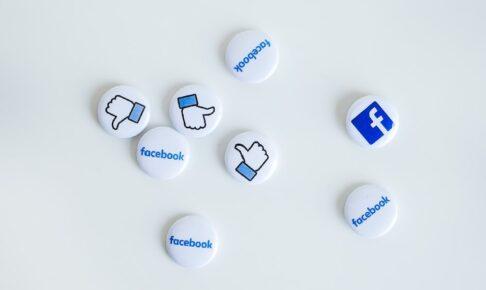 【2020年最新版】Facebook広告のターゲティング種類徹底ガイド!設定方法・配信のポイントも紹介