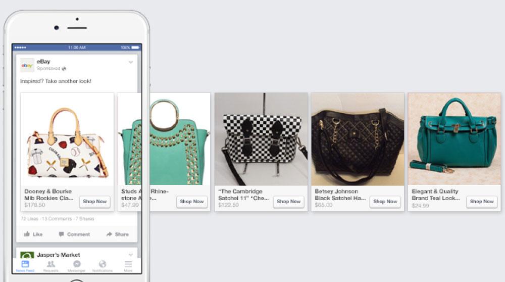 facebook広告のフォーマット:ダイナミック広告