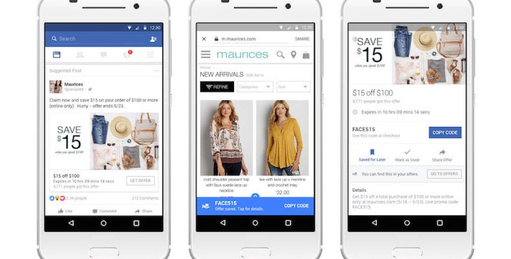 facebook広告のフォーマット:クーポン広告