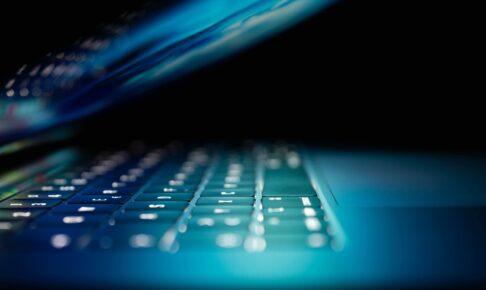 テレワークのセキュリティ対策とルール策定|テレワーク導入に向けたステップ【3/5】