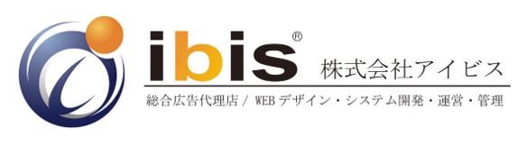 Grab運営元:大阪のWebマーケティング・広告代理店 株式会社アイビス