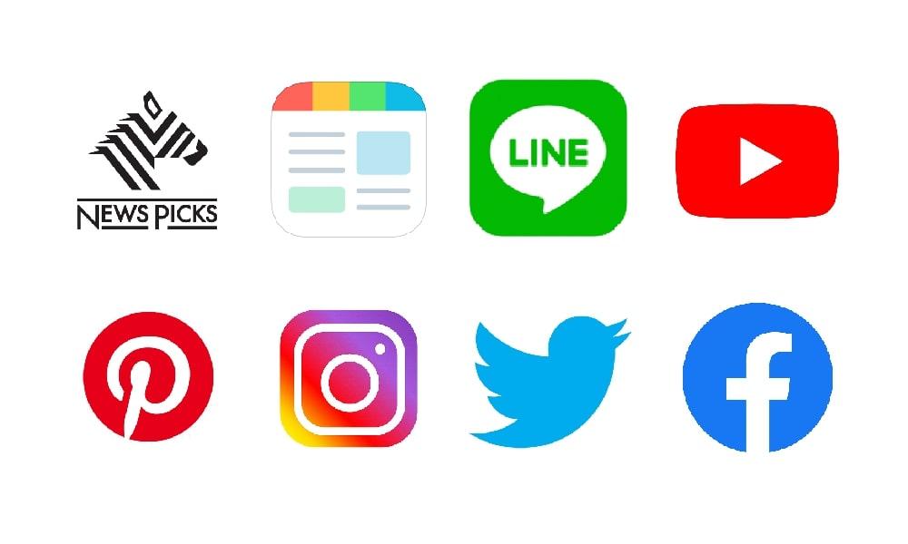 2.ソーシャルメディアの有効活用