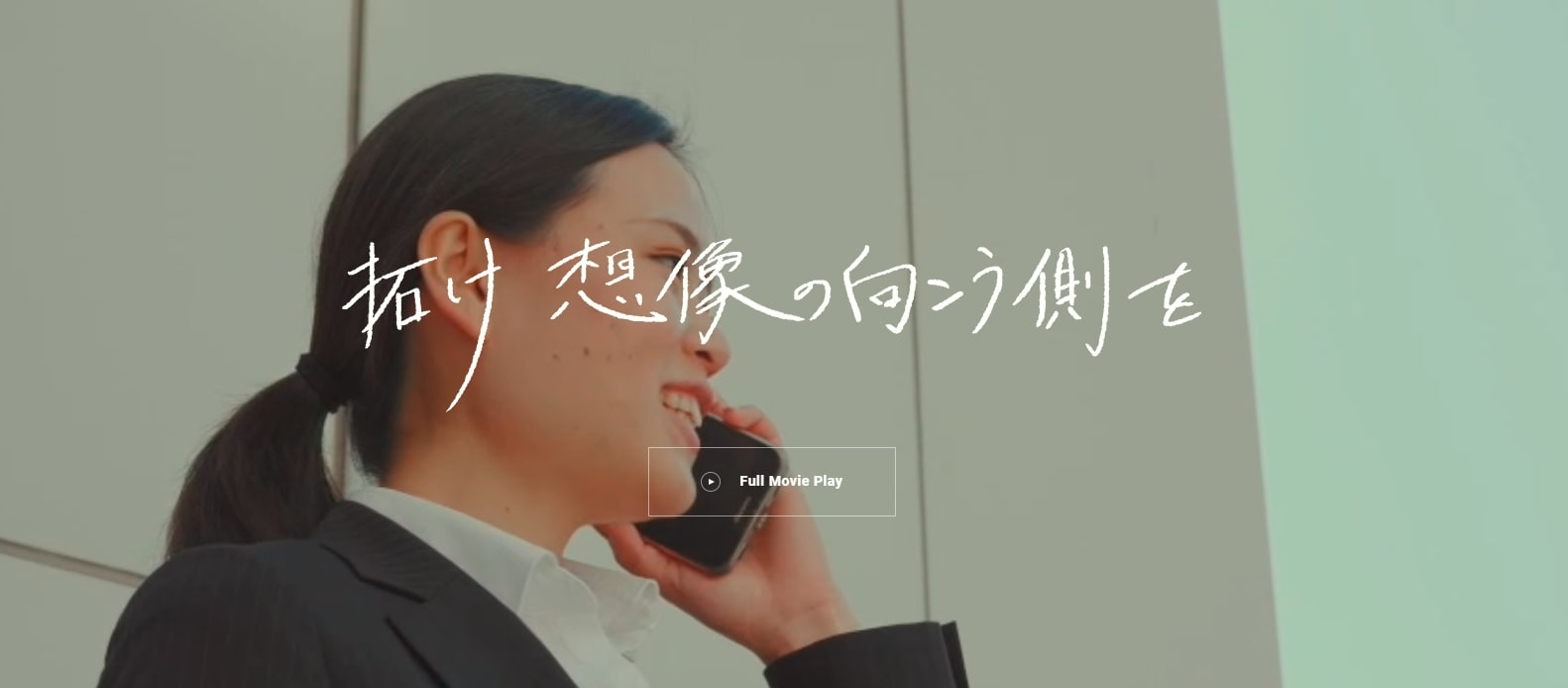 https://www.chibabank.co.jp/job/index.html