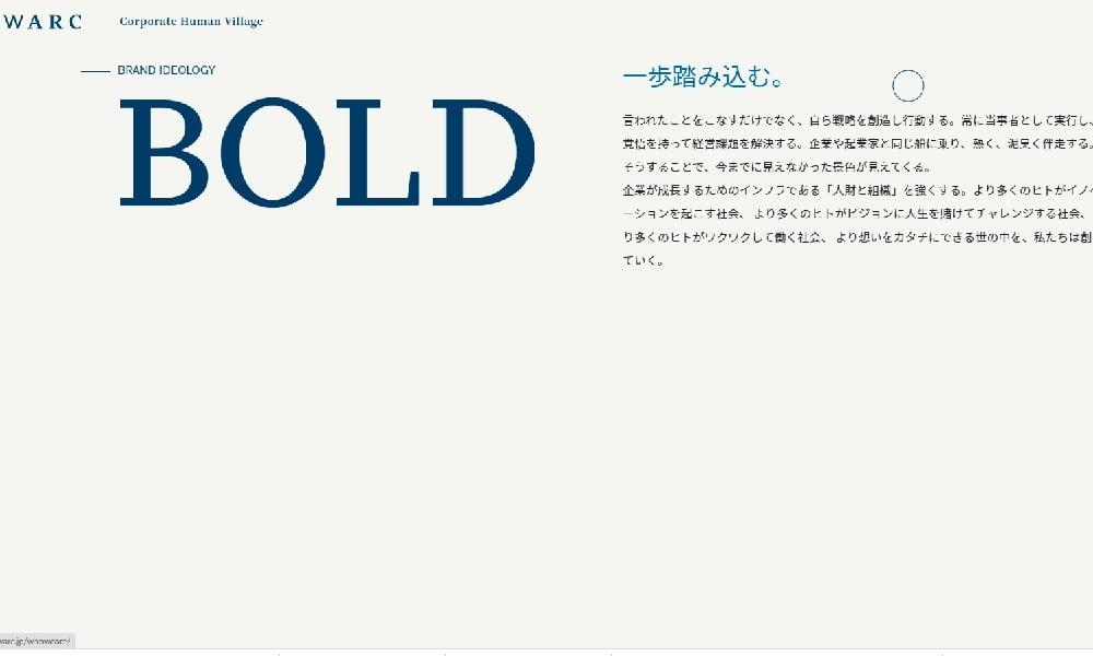 https://corp.warc.jp/