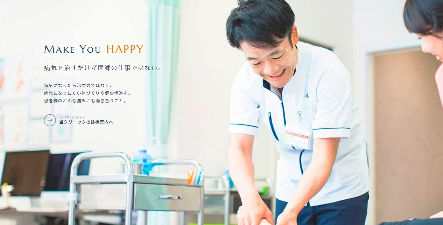 https://matsumoto-seikeigeka.com/