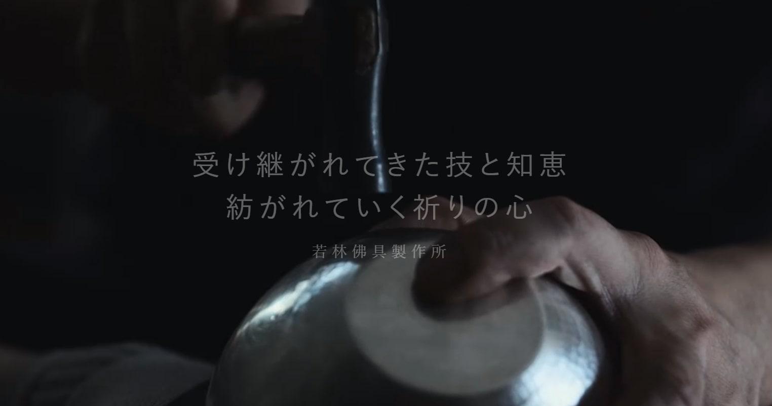 https://www.wakabayashi.co.jp/