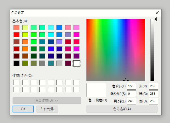 Adobeデザインツールの色選択。縦に彩度、横に色彩をおいたパレットと、明度を選択する細長いエリアが用意されている。