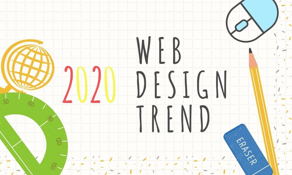 現役デザイナーが選ぶ2020年Webデザイントレンド【20選】