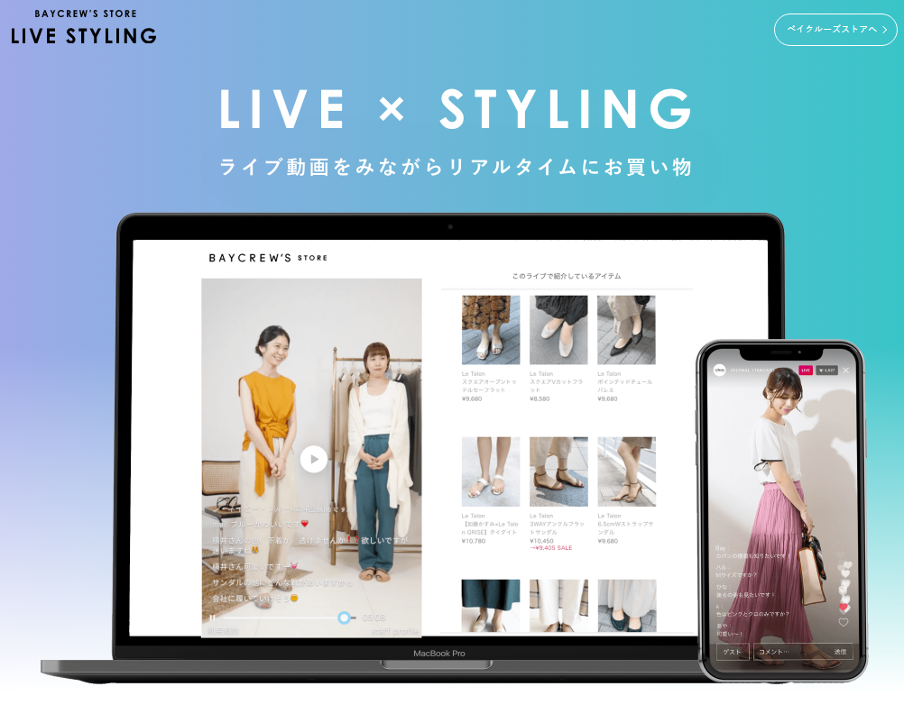 LIVE STYLING